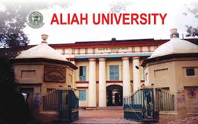 Aliah University invites applications for BEd Admission 2015