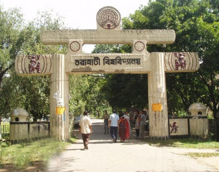 Gauhati University invites applications for Master of Arts (MA) Admission 2015