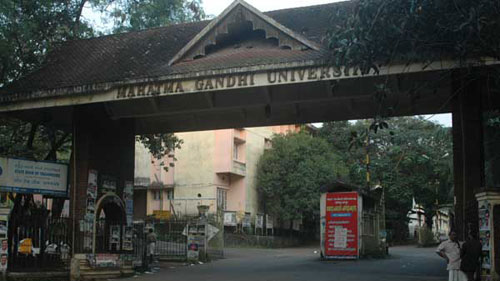 Mahatma Gandhi University, Kottayam offers Admissions for MTech Program 2015