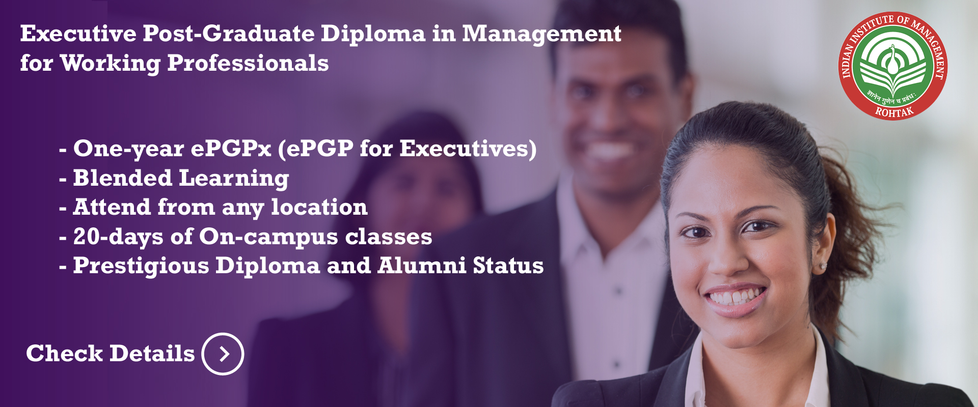 Indian Institute of Management (IIM), Rohtak Executive PG Diploma Programme in Management (ePGPx) Admission 2021-22