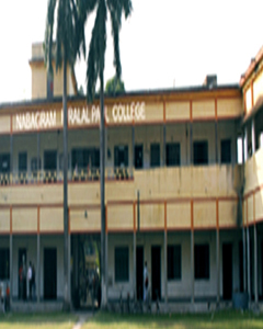 Nabagram hiralal Paul College, Hooghly