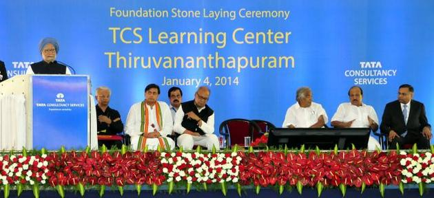 TCS plans to open world's largest corporate learning centre in Thiruvananthapuram