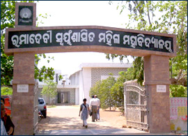 Odisha to get its first Women University.