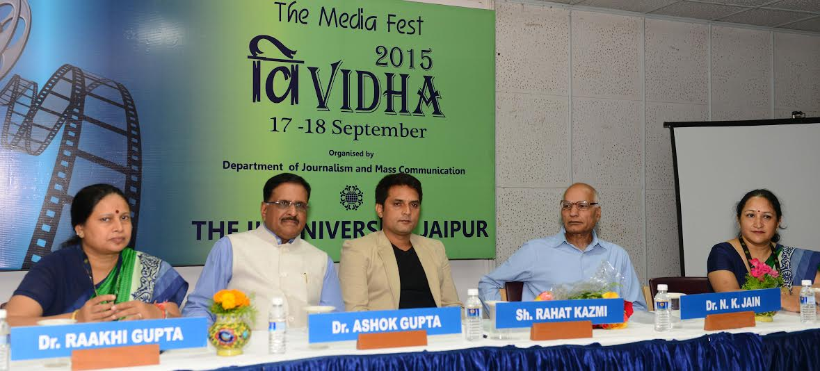 Grand opening of Vividha 2015: The Media Fest